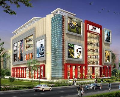 Mall Multiplex